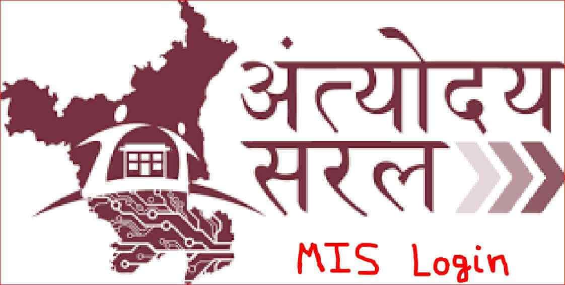 MIS Portal Haryana Saral