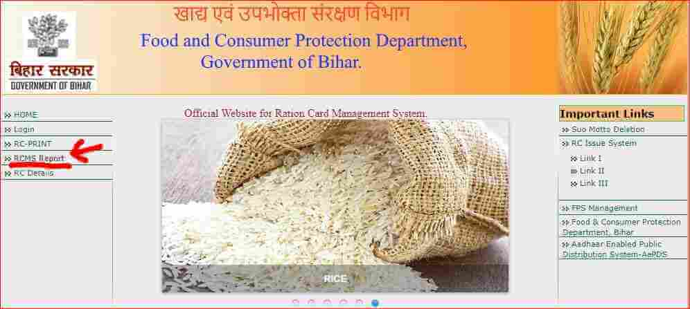 Bihar Ration Card list check