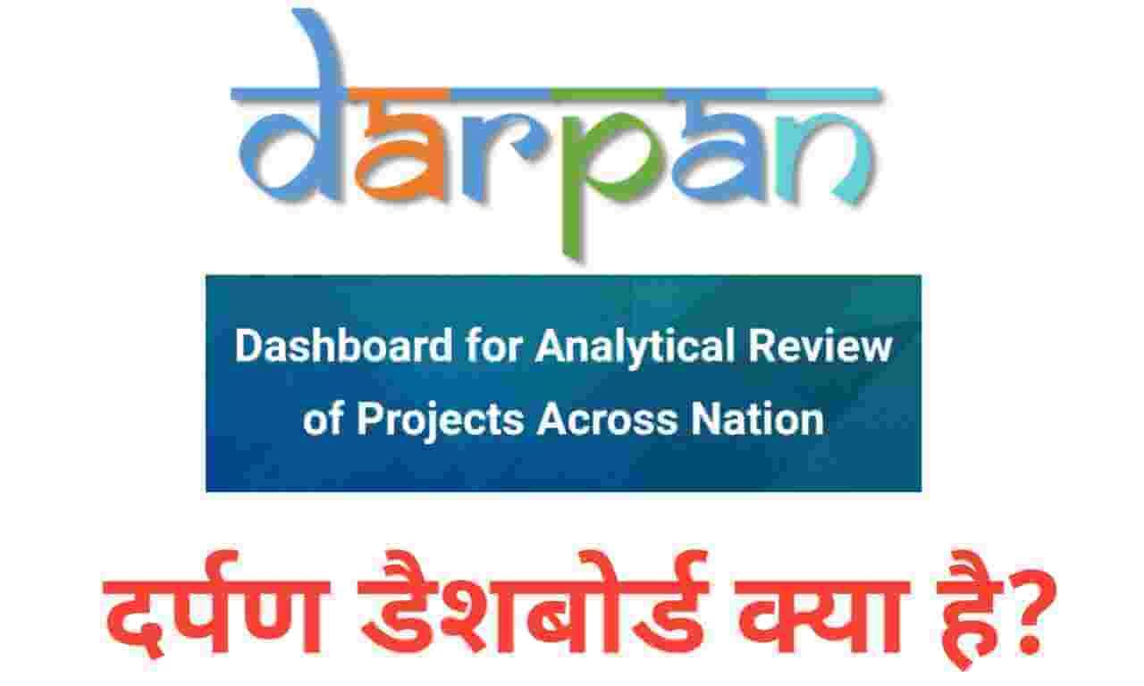 DARPAN Dashboard