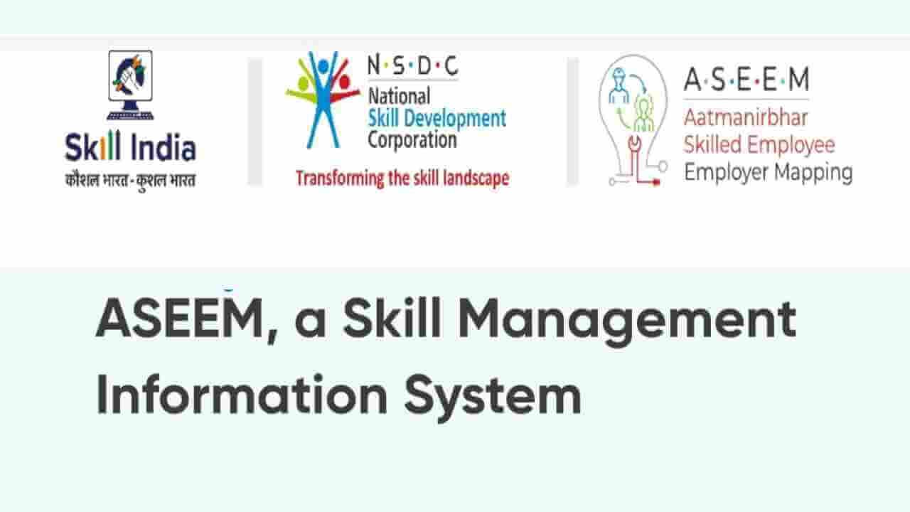 ASEEM Portal Online Registration