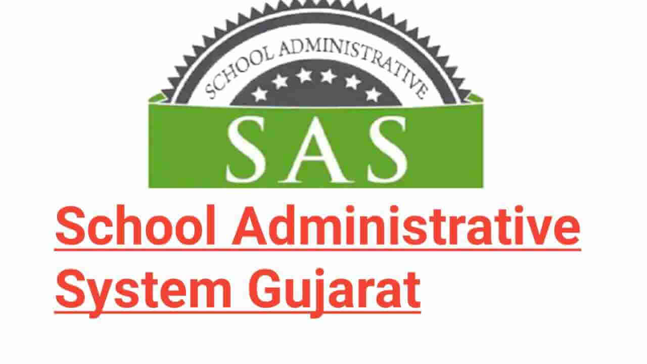 SAS Gujarat full information